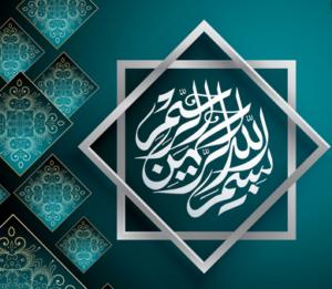 rukun-iman-islam